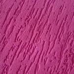 16631 prática e facil de fazer 150x150 Passo a Passo para Fazer Textura em Paredes