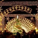 Decoração de Natal Gramado (Foto: Divulgação)