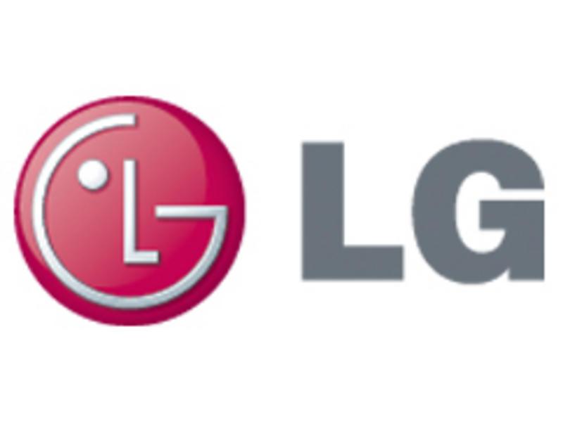 A LG é uma das maiores empresas do Brasil (Foto: Divulgação)