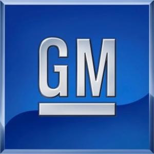 Cadastrar Curriculum na GM (Foto: Divulgação)