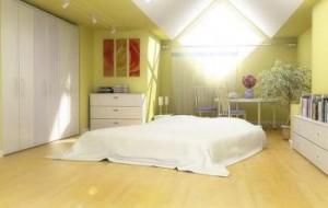 Fotos De Design De Interiores Em Quartos