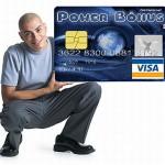 Cartão de Crédito Recarregável Pré-Pago