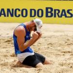 Inscrições Patrocínio Banco do Brasil 2016, Patrocínio do BB