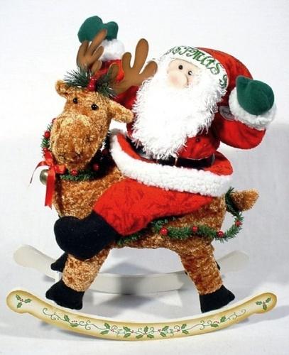 Bonecos articuláveis de Natal no Mercado Livre (Foto: Divulgação)