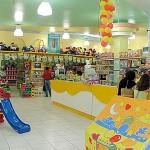 Promoção de Brinquedos Ri Happy
