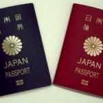 Como Tirar Visto Para o Japão