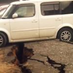 Terremoto No Japão 2011, Fotos, Vídeos, Novidades (2)