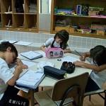 Escolas com Período Integral em SP