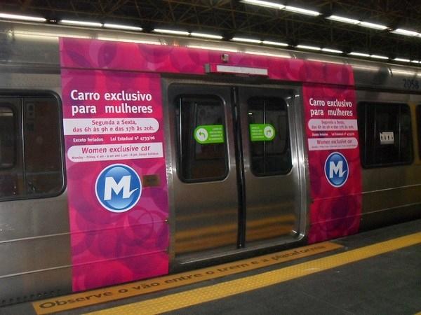 O Metrô Rio tem vagões exclusivos para mulheres (Foto: Divulgação)