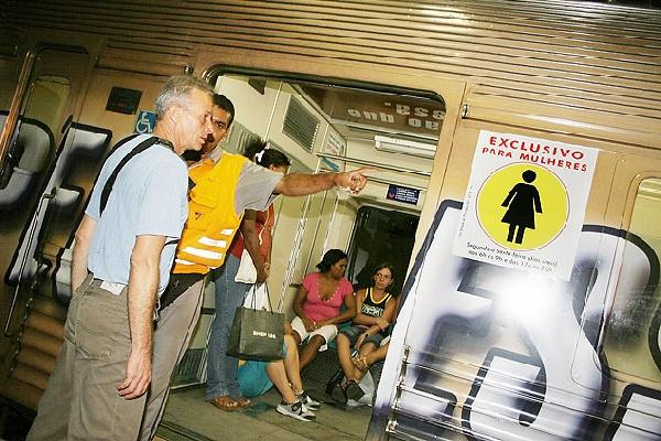 Os vagões femininos não podem ser usados por homens (Foto: Divulgação)
