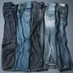 poniwas-imagem-jeans_masculino-300x300