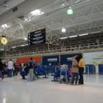 Voos Do Aeroporto De Bauru, Programação
