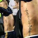 tatuagem nas costelas, ideias, fotos 4