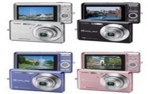 Preços de Câmeras Digitais