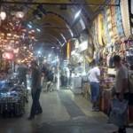 Pontos Turísticos na Turquia (3)