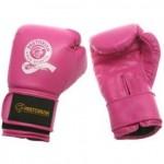 Campeonatos de Boxe Feminino