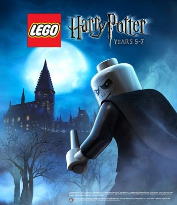 LegoHarryPotter_Years5-7