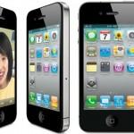 Principais operadoras do país confirmam esperado iPhone 4S