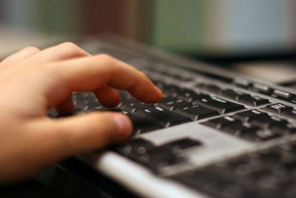 Saiba como fazer uma denúncia caso aconteça algo com você na internet (Foto: Divulgação)
