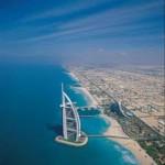 Prédio em Dubai (Foto:Divulgação)