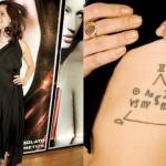 Tatuagem de pirâmide na Mel Lisboa (Foto:Divulgação)