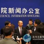 China lança a sua própria alternativa para o GPS