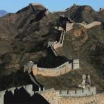 Muralha da China (Foto:Divulgação)