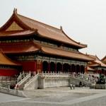 Cidade Proibida de Pequim, China (Foto:Divulgação)
