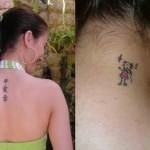 Tatuagens pequenas e discretas