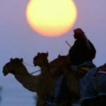 Pacotes de viagens Emirados Árabes