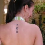 Tatuagem japonesa (Foto:Divulgação)