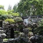Jardim de Yuyuan China (Foto:Divulgação)