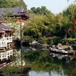 Jardim de Yuyuan, China (Foto:Divulgação)