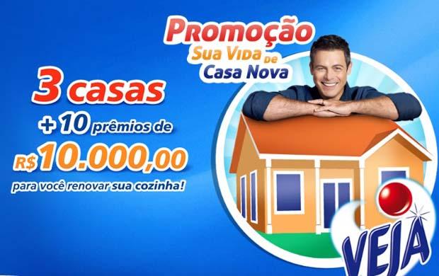 Concorra a uma casa no valor de R$100 mil (Foto:Divulgação)