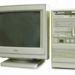 Nos anos 1990 surgem os gabinetes no formato torre, mais parecidos aos PCs atuais