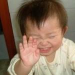 Bebê japones rindo é muito engraçadinho e contagia a todos. (Foto: divulgação)