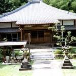 Templo Zen. Saga-Ken - Japão (Foto: divulgação)