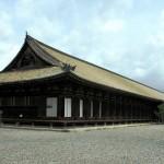 Templo Rengeo-in - Japão (Foto: divulgação)