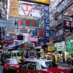 Ilha de Hong Kong, China (Foto: divulgação)