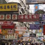 Fa Yuen Street, Distrito de MongKok, Kowloon (Foto: divulgação)
