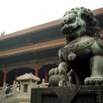 Cidade Proibida, na China (Foto: divulgação)