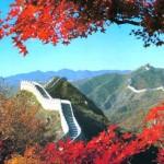 Na primavera a China fica encantadora com cores variadas e um cenário ímpar. (Foto: divulgação)