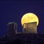A ilusão da lua (foto: divulgação)
