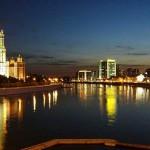 Moscou está situada nas margens do rio Moscou (Foto: divulgação)