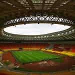 Estádio Lujniki  - Moscou, Rússia (Foto: divulgação)