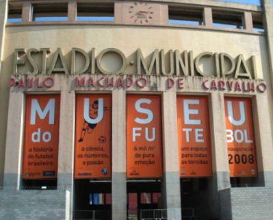 Para os pais loucos por futebol, o Museu do Futebol é o lugar ideal. (Foto: Divulgação)