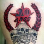Tatuagem de caveira comemorativa (Foto: divulgação)