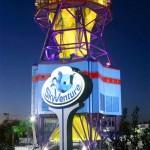 SkyVenture - Orlando, EUA (Foto: divulgação)