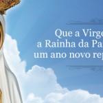 Virgem Maria (Foto: divulgação)