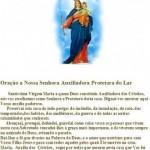 Nossa Senhora Protetora do Lar (Foto: divulgação)